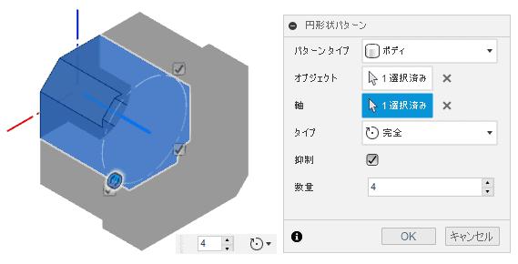 円形状パターンで複写します