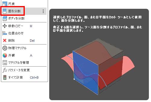 f:id:kukekko:20200229230726p:plain