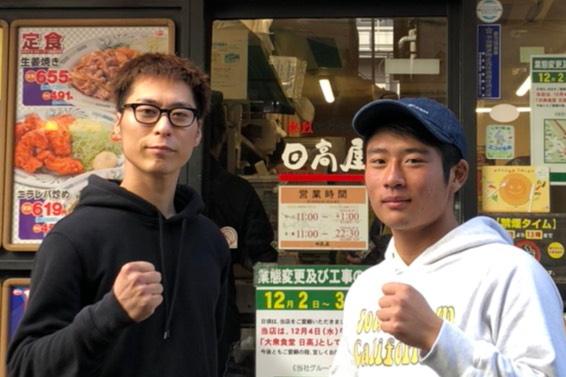 f:id:kuki-shobukai-gym:20191210144705j:plain