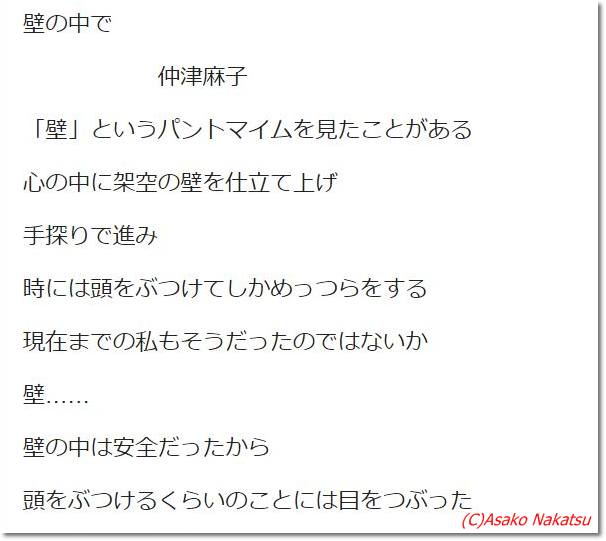 f:id:kukiha-na:20160707155309p:plain