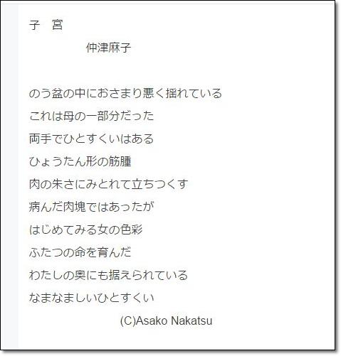 f:id:kukiha-na:20160715070832p:plain