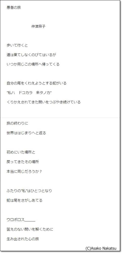 f:id:kukiha-na:20160721212908p:plain