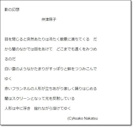f:id:kukiha-na:20160728093936p:plain