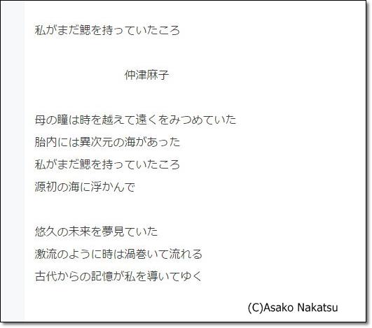 f:id:kukiha-na:20160804093854p:plain