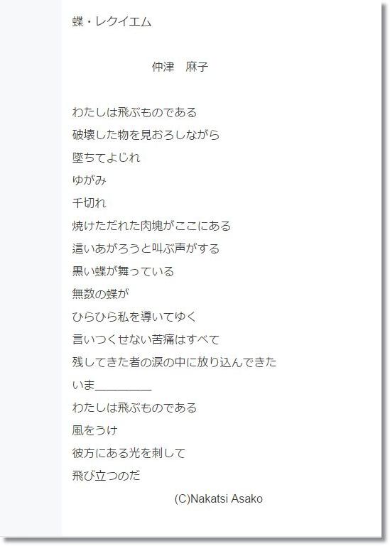 f:id:kukiha-na:20160811110536p:plain