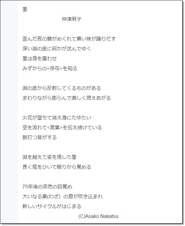 f:id:kukiha-na:20160819074059p:plain