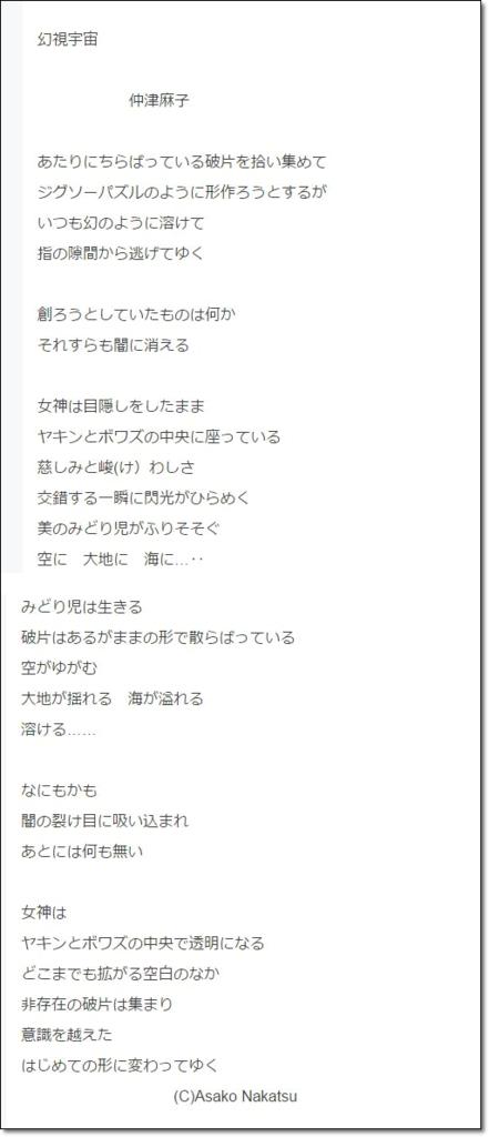 f:id:kukiha-na:20160824103817p:plain