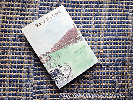 f:id:kukiha-na:20161115164505p:plain