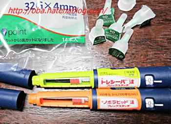 f:id:kukiha-na:20170211101024p:plain