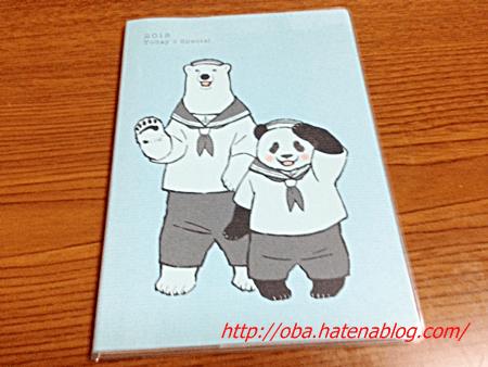 f:id:kukiha-na:20171015230341p:plain