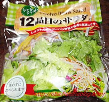 f:id:kukiha-na:20171027223347p:plain