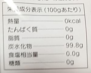 f:id:kukiha-na:20180102225605p:plain