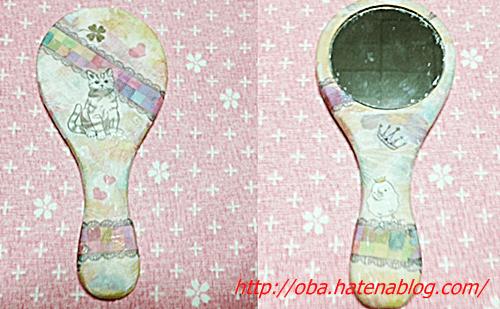 f:id:kukiha-na:20180513233523p:plain