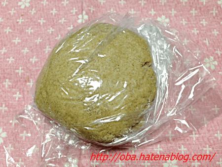f:id:kukiha-na:20180521000143p:plain