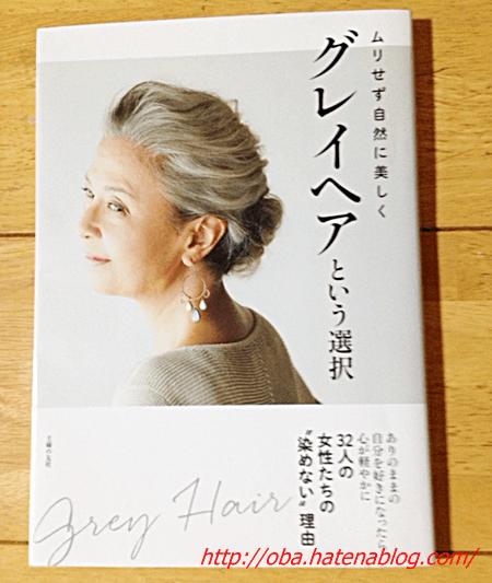 f:id:kukiha-na:20180530221747p:plain