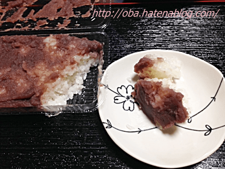 f:id:kukiha-na:20180701003227p:plain