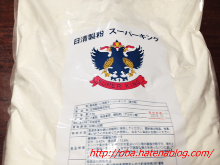 f:id:kukiha-na:20180702223454p:plain