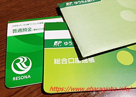 f:id:kukiha-na:20181119230828p:plain