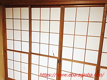 f:id:kukiha-na:20181124223103p:plain