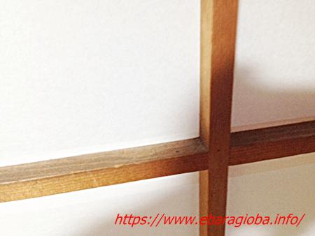 f:id:kukiha-na:20181124223556p:plain