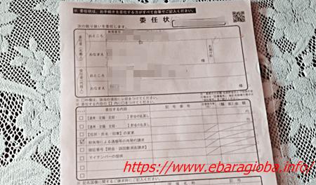 f:id:kukiha-na:20181203223335p:plain