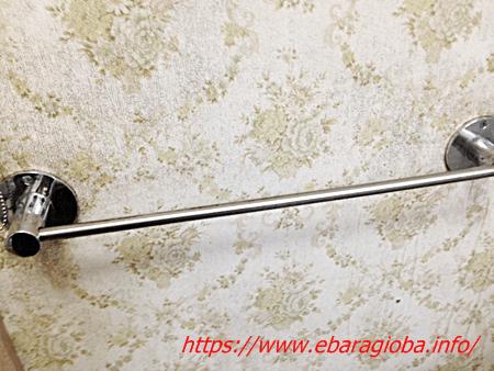 f:id:kukiha-na:20181220224433p:plain