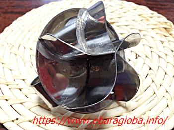 f:id:kukiha-na:20190121215508p:plain