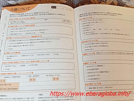 f:id:kukiha-na:20190218234117p:plain