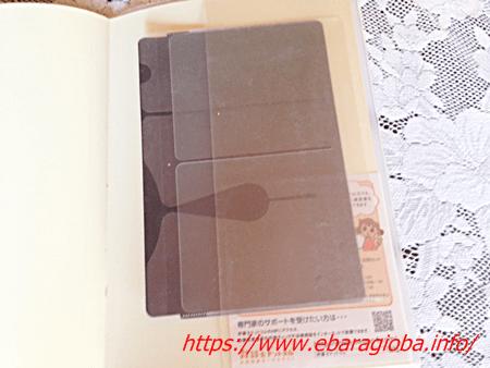 f:id:kukiha-na:20190218234136p:plain