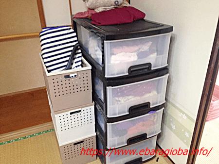 f:id:kukiha-na:20190406223038p:plain