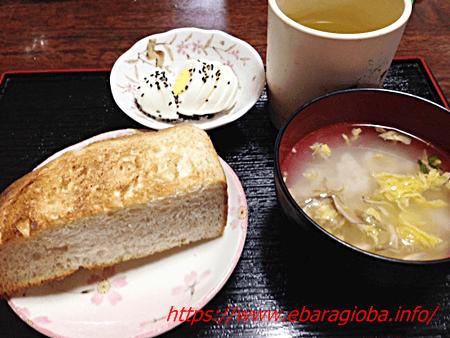 f:id:kukiha-na:20190519223227p:plain