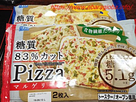 f:id:kukiha-na:20190621225654p:plain