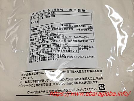 f:id:kukiha-na:20190626235434p:plain