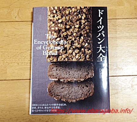 f:id:kukiha-na:20190703225548p:plain