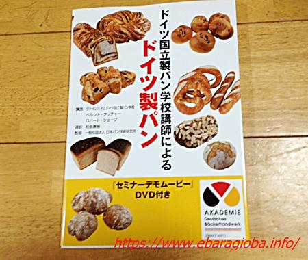 f:id:kukiha-na:20190703225639p:plain