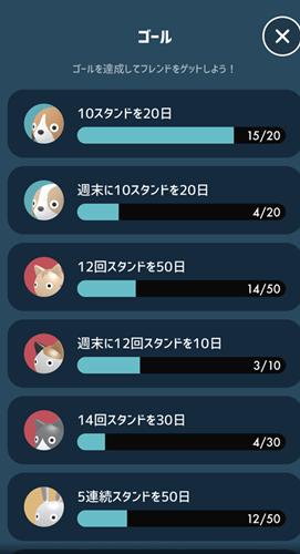 f:id:kukiha-na:20200516141600p:plain
