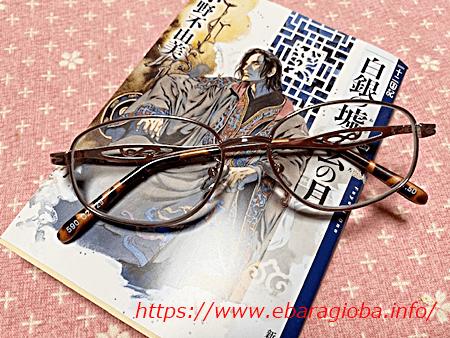 f:id:kukiha-na:20200705135957p:plain