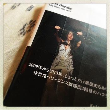 IMG_1104.JPG