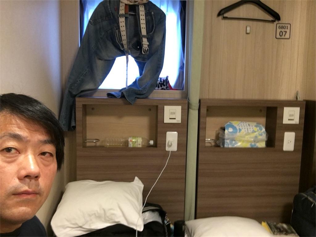 f:id:kukitanorikazu:20180929022553j:image