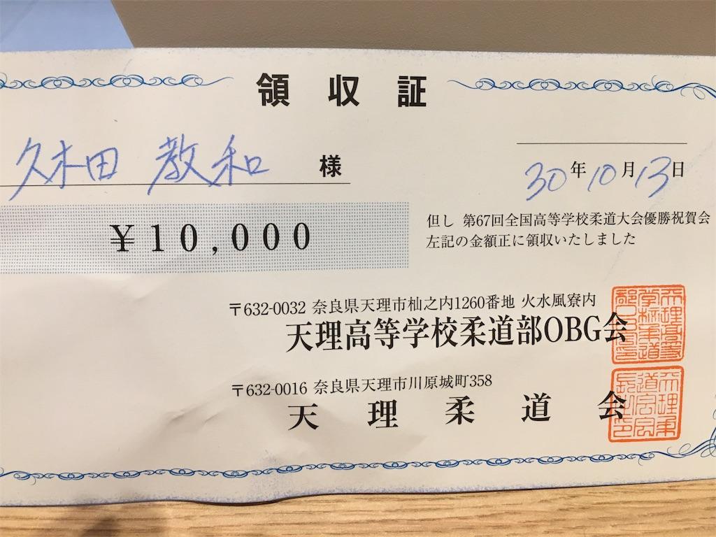 f:id:kukitanorikazu:20181014033844j:image