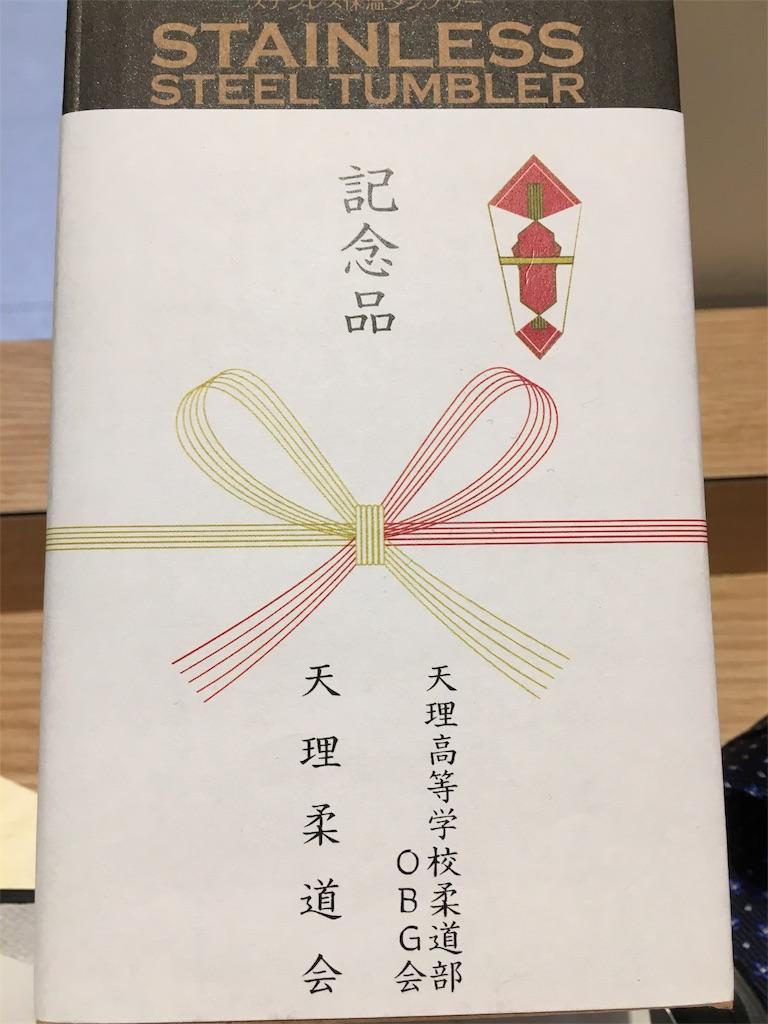 f:id:kukitanorikazu:20181014034416j:image