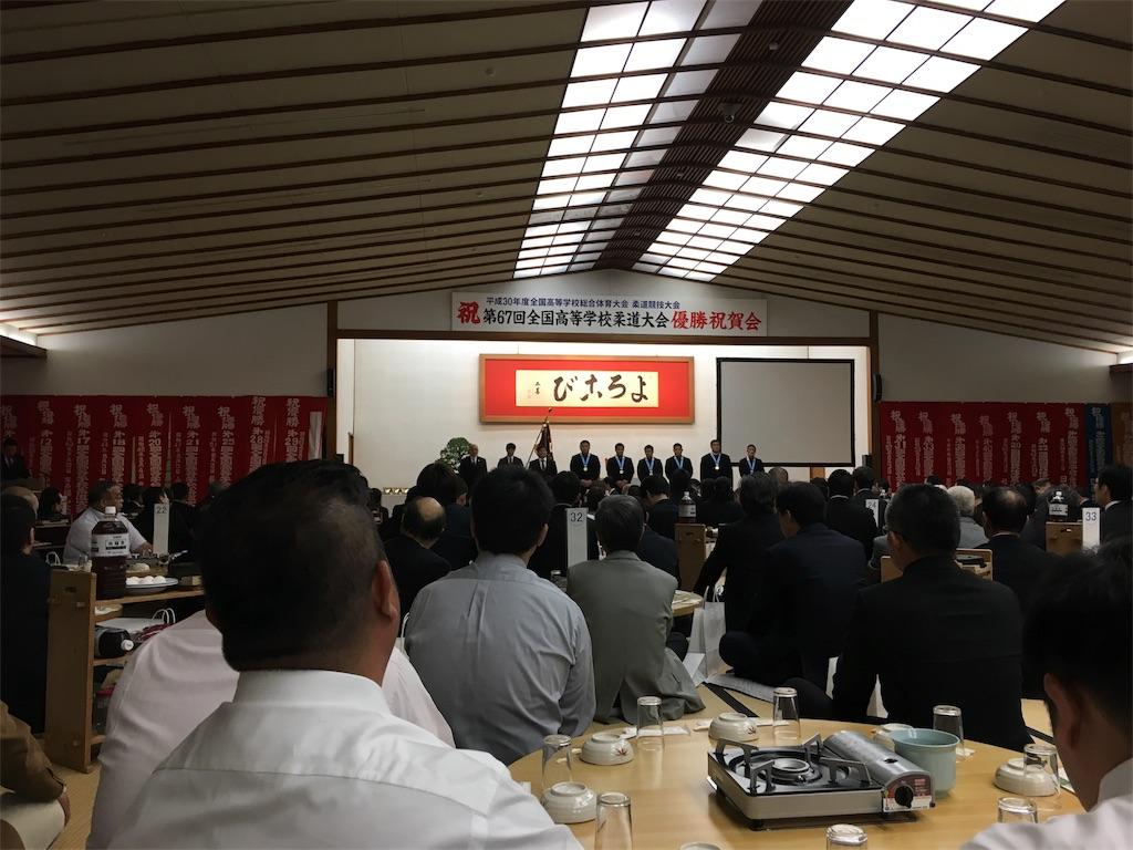 f:id:kukitanorikazu:20181014035228j:image