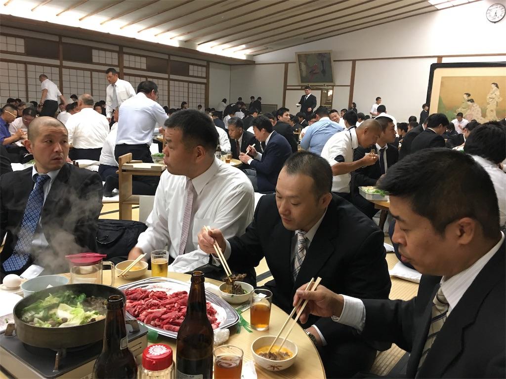 f:id:kukitanorikazu:20181014040008j:image