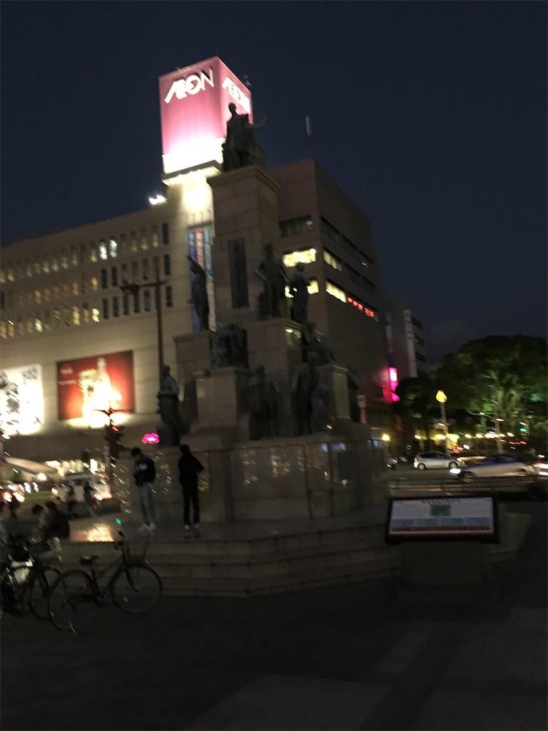 f:id:kukitanorikazu:20181202032651j:image