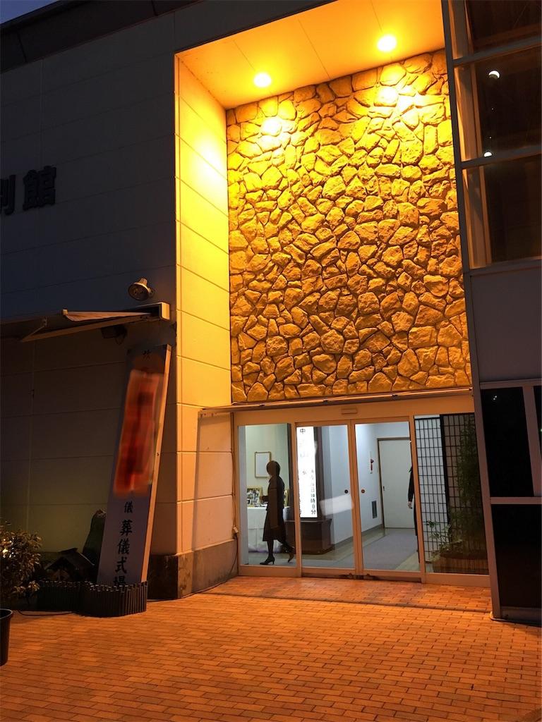 f:id:kukitanorikazu:20181231024203j:image