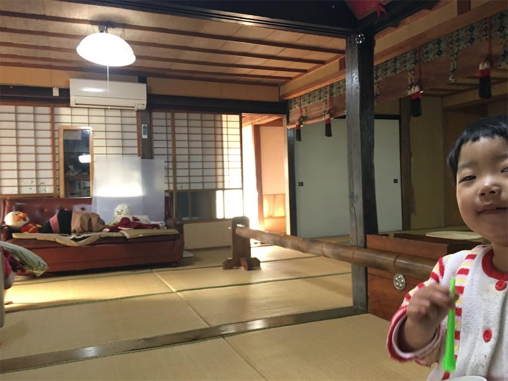 f:id:kukitanorikazu:20190126154942j:image