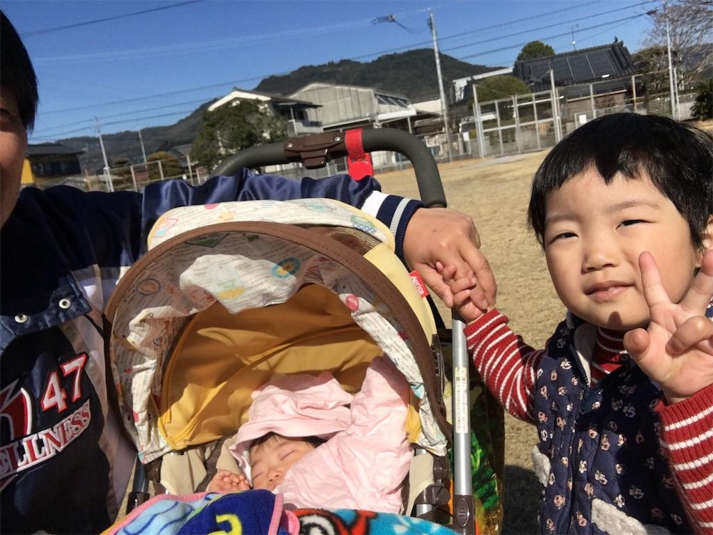 f:id:kukitanorikazu:20190129175932j:image