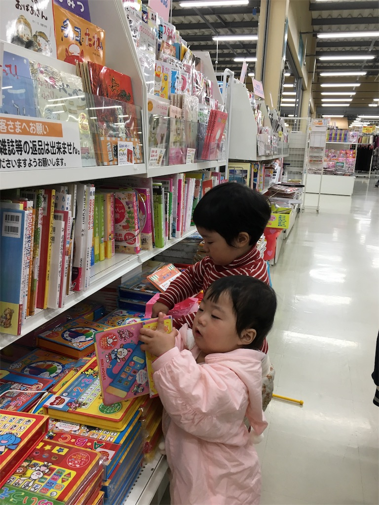 f:id:kukitanorikazu:20190203121847j:image
