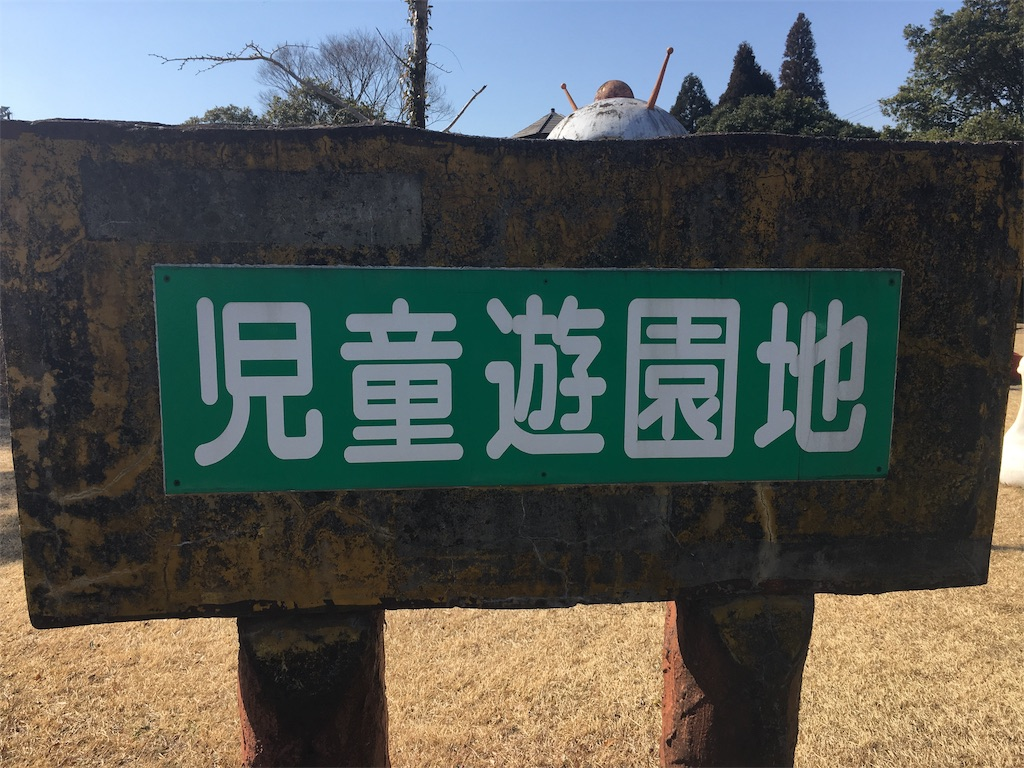 f:id:kukitanorikazu:20190207123420j:image