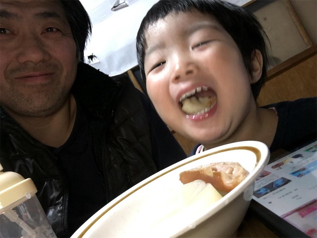 f:id:kukitanorikazu:20190214225811j:image